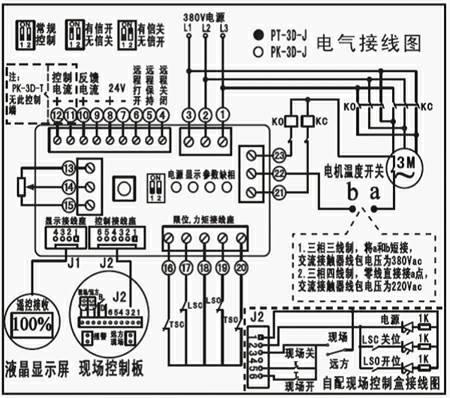 谁有三相异步电动机自动循环控制电路接线示意图