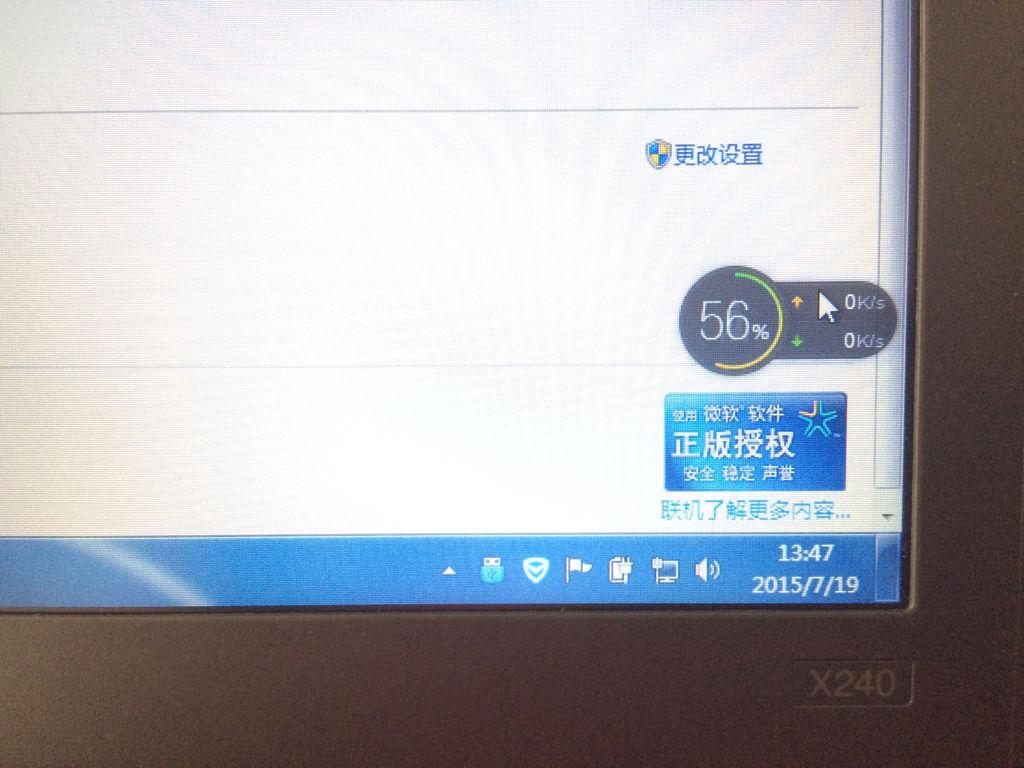 右下角的回事电脑目录不见了图标?可是安装尺寸还在iphone5和5s的管家图片
