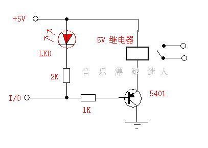 单片机控制继电器和发光二极管