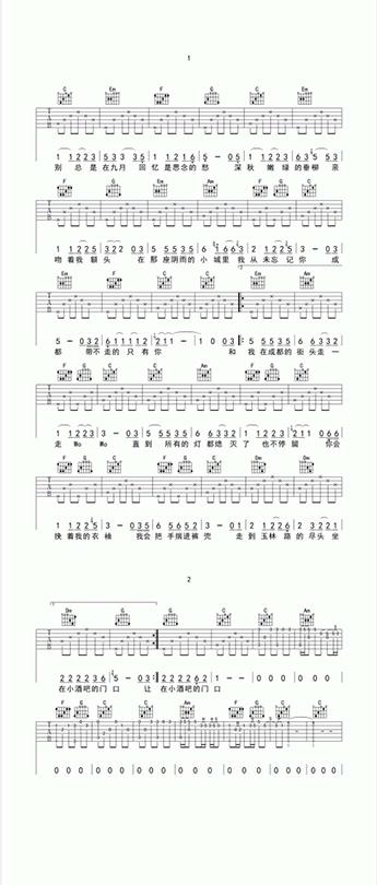 赵雷成都吉他数字谱图片
