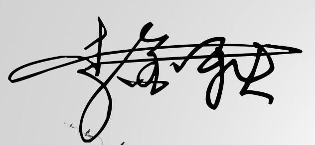 李金秋三个字的签名设计图片