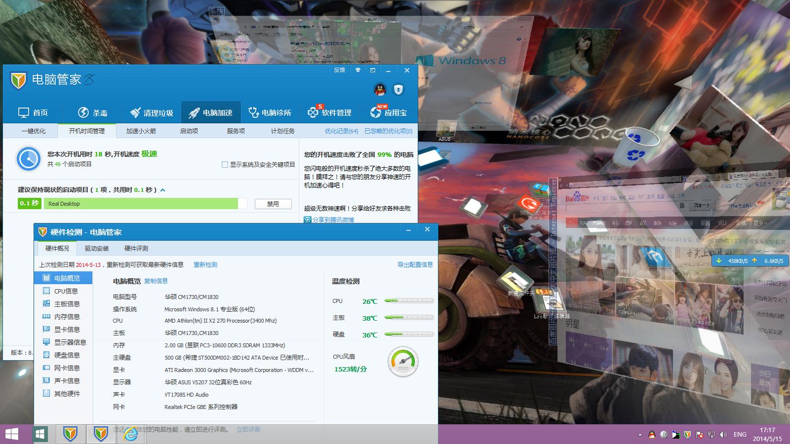 日本色图压缩包下载_我手机下载了一个rar软件压缩包,解压后却打不开里面那exe程序