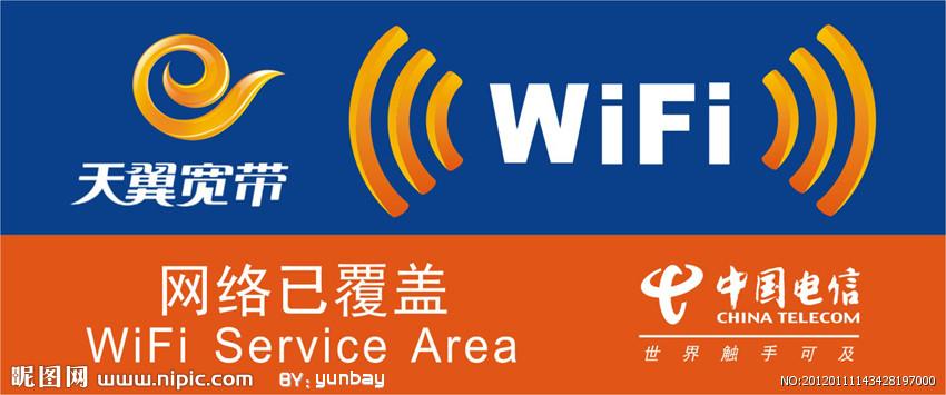 猎豹wifi天翼客户端_猎豹wifi代理软件与校园客服端存在冲突_猎豹极速wifi