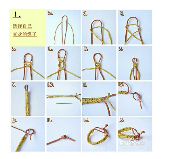 简单耳绳的编法图解