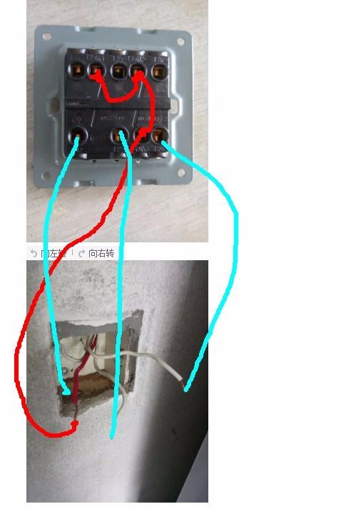 西门子 单开三控 开关怎么接线 分别控制三个灯