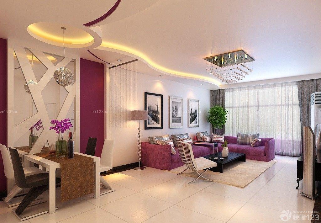 4米宽,8米长客厅设计图