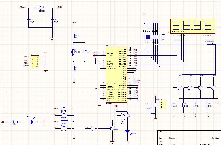怎么写基于51单片机数字温度计程序?