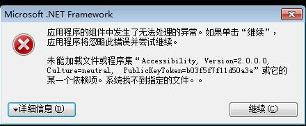 cad打开使用应用程序组件无法了发生的v组件的cad2010无法b出现命令图片