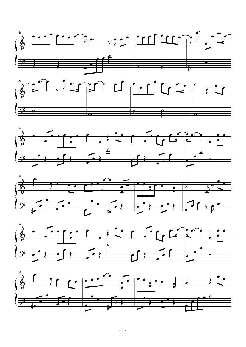 求烟花易冷 钢琴谱 简单版