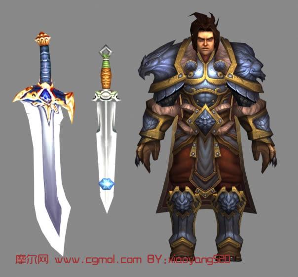 请问魔兽世界这把剑哪里有?
