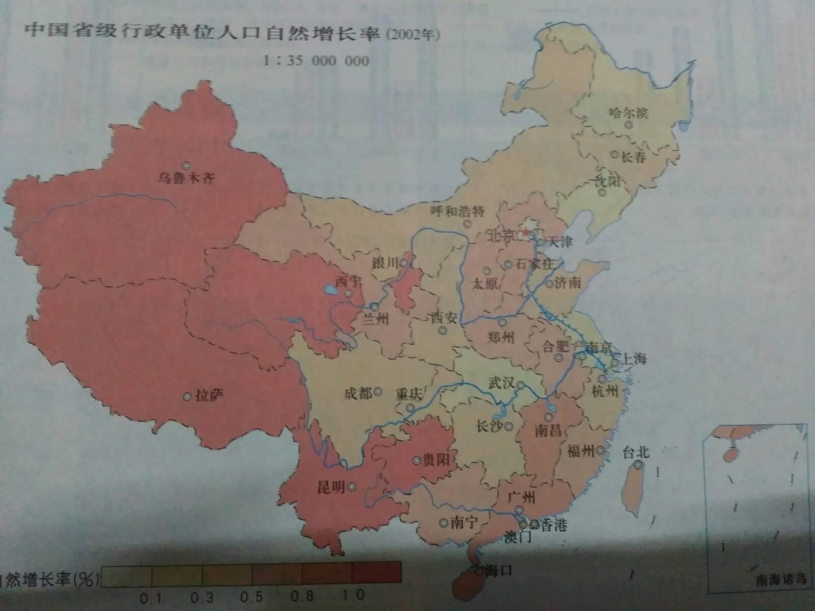 找一幅中国地图.