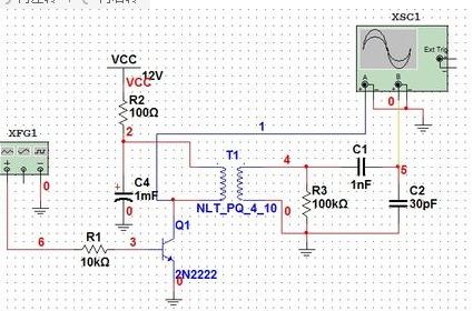 晶体三极管具有电流放大作用,其实质是三极管能以基极电流微小的变化