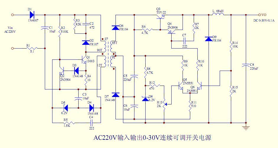 求0——30v开关电源电路(不用集成块)
