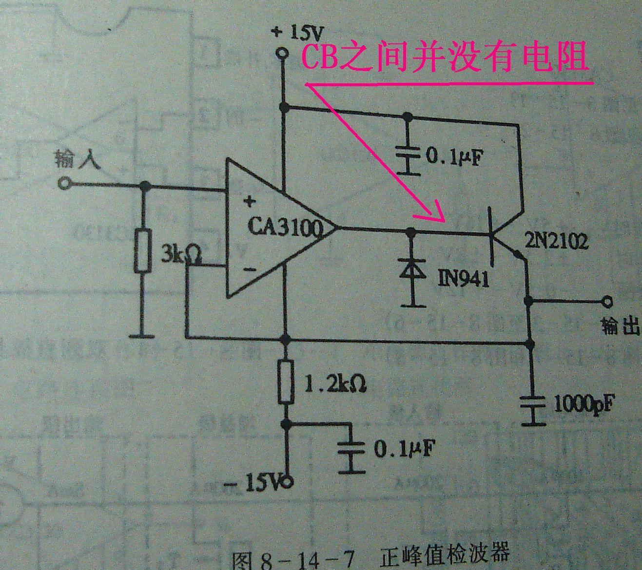 三极管必须加入偏置电阻和负载电阻吗,什么情况才需要