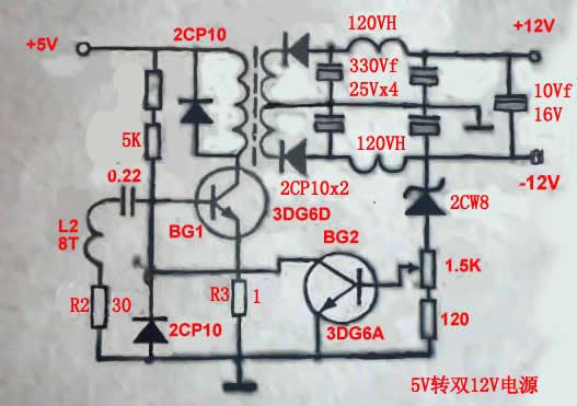 你用这个电路,正12v,和负12v两端电压就是24v,输入5v.