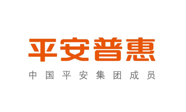 在平安普惠申请贷款提交的资料要怎样取消?