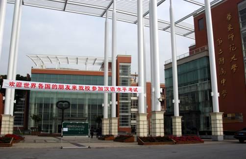 上海名校四大作文,八大金刚是高中高中守法的800字图片
