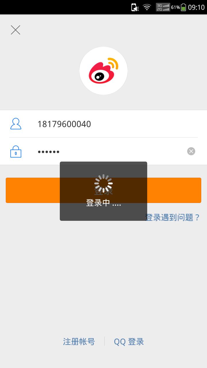 手机在新浪微博登录总是停留在这个界面!图片