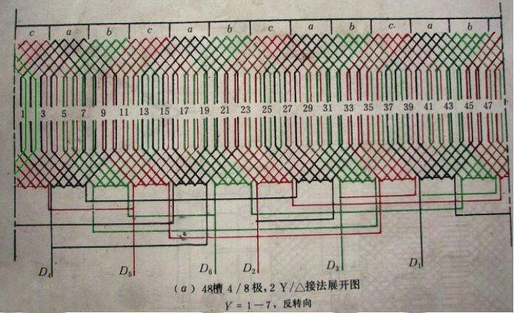 4级8级双速电机的接线方式,或者图能给我么?
