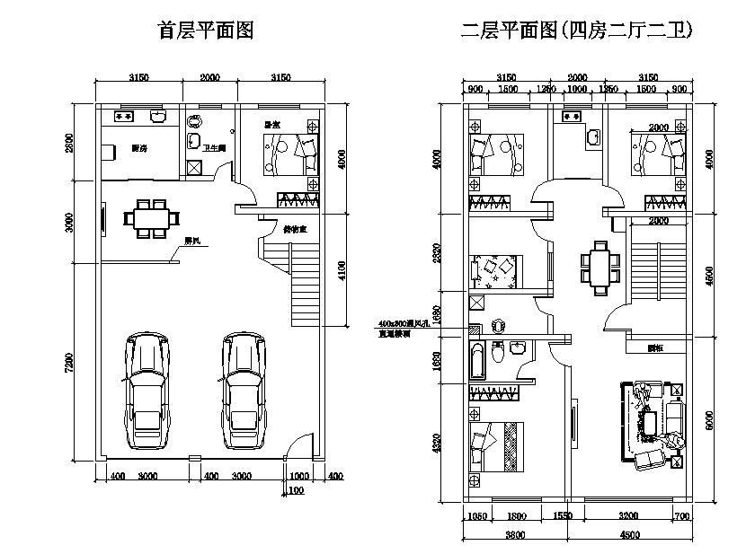 求住房设计图,乡镇临街,首层商铺,二层以上住人(三/四房二厅两卫)共5