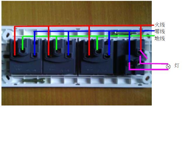 118型插座接线图,这个插座怎么接线啊