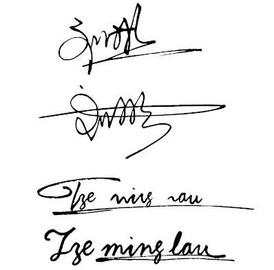 谁能帮我设计一款英文名字签名? 中文名:刘彬 英文名图片