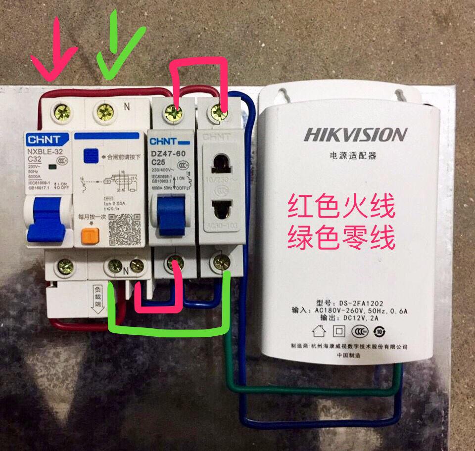 监控配电箱接线这样接对嘛?