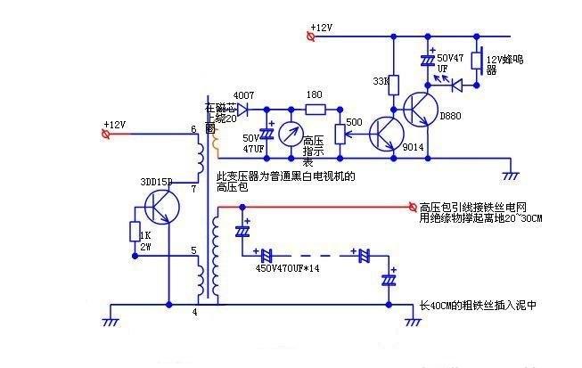 我要一份单管自激逆变器电路图