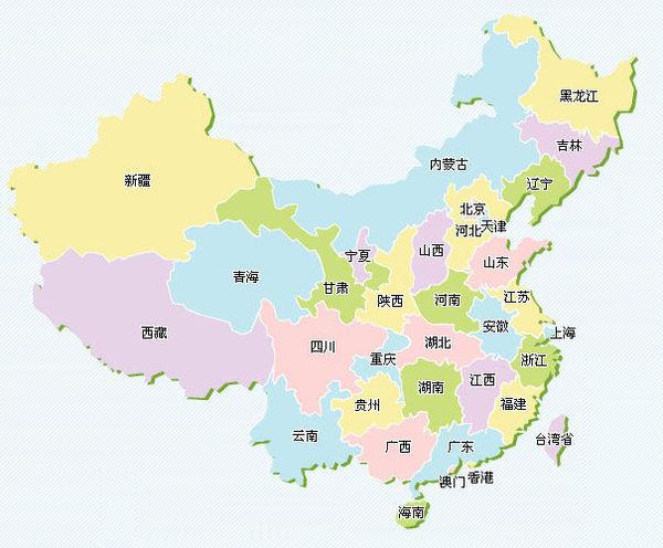 中国省级地图