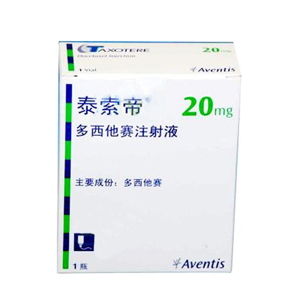 aventis pharma (dagenham)