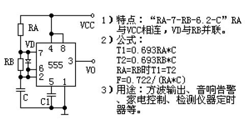 用555设计1hz方波求电路图