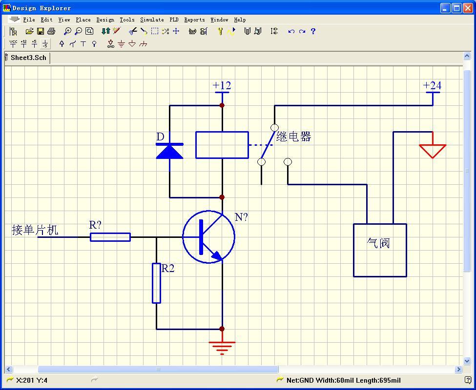 单片机 控制 继电器 驱动 24v电磁阀 的电路图片