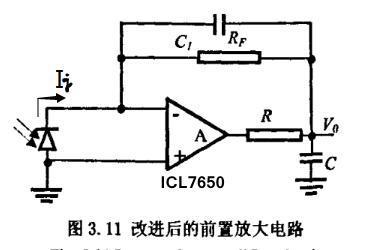 电压变换电路改进后的放大电路,放大器前面是一个光敏元件-硅光电池
