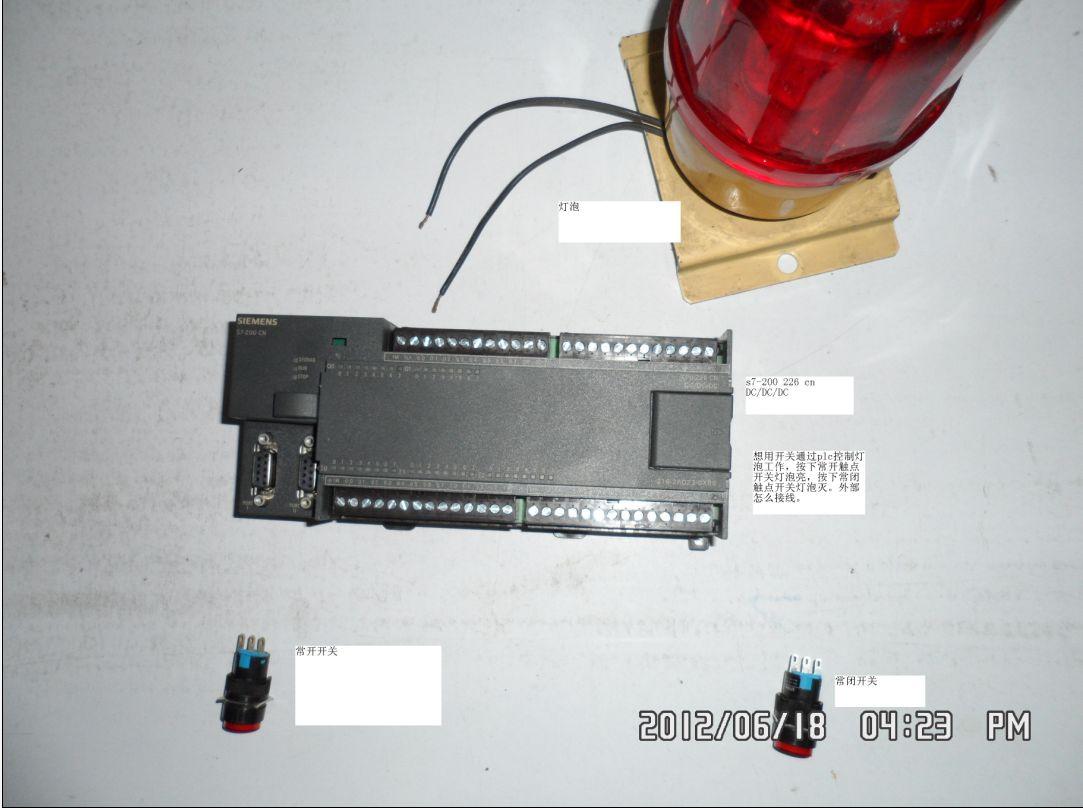 求会西门子plc s7-200 226 外部接线 希望能在我这张图片上绘出接线图