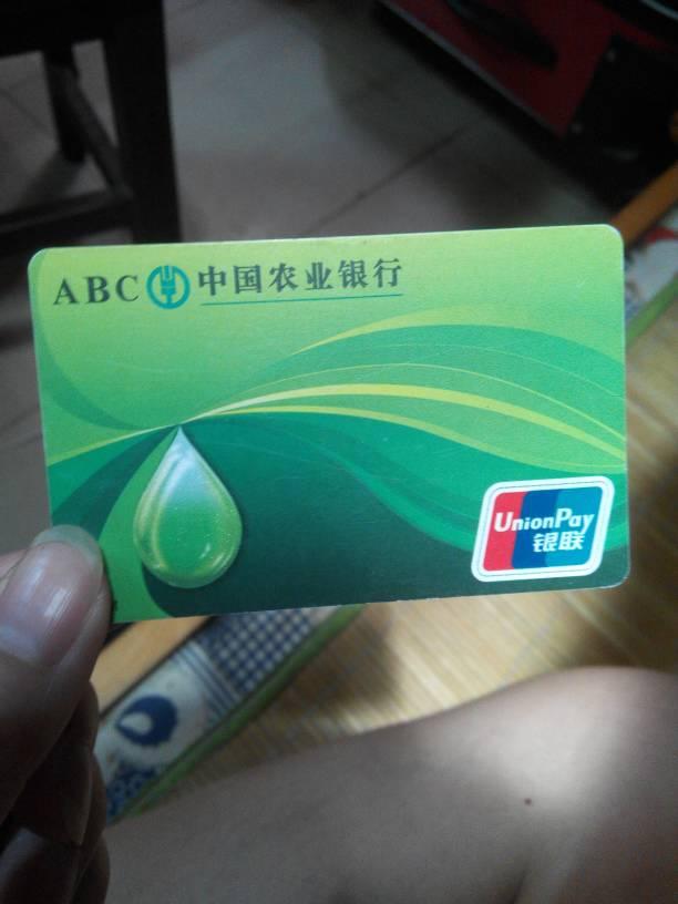 银行卡数字那块膜掉了~还能刷卡吗?
