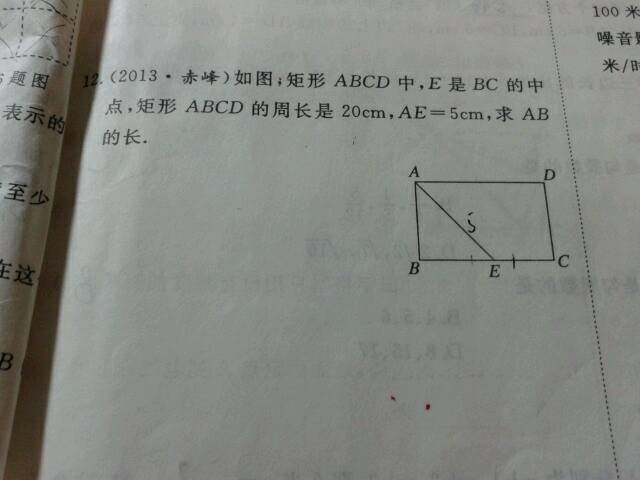 初二数学�zh�_初二数学问题
