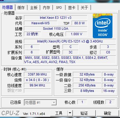 �艱�i�z�_为什么我的e3 1231 v3明明4核8线程,用cpu z测试只有1