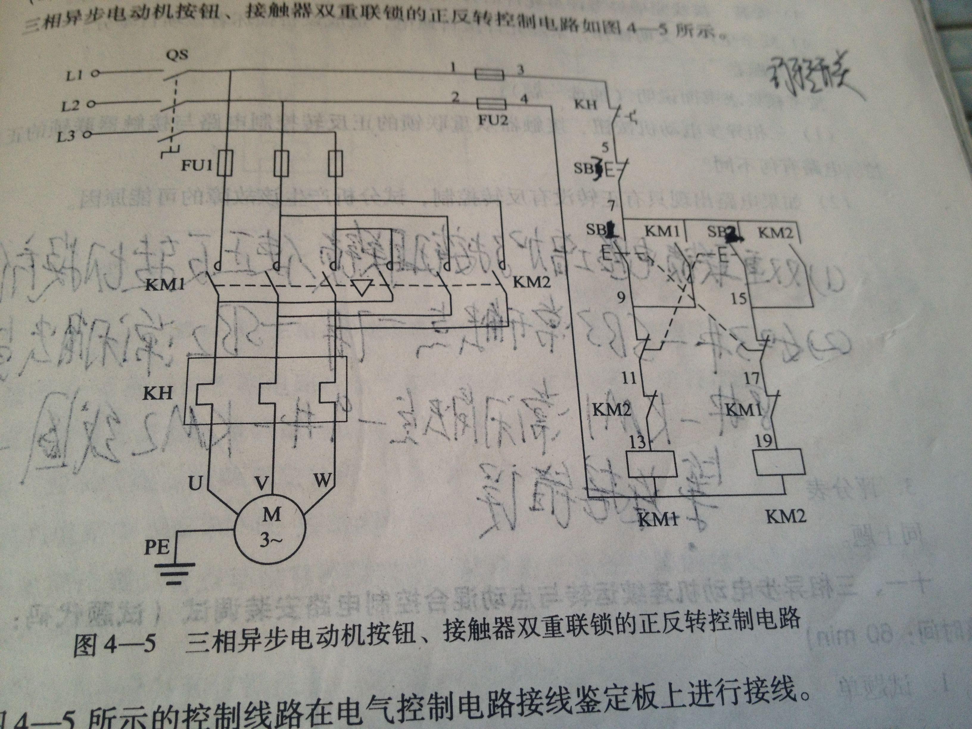 请写出双重联锁正反转控制电路接线步骤