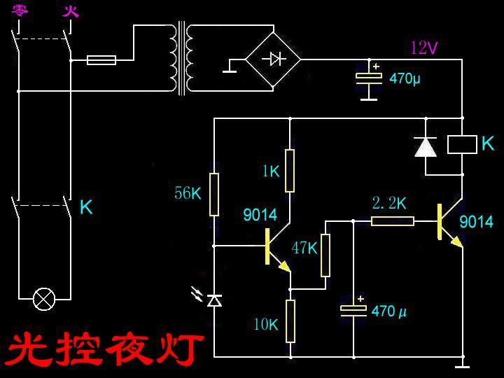 求帮忙设计路灯光控电路图,核心元件:整流二极管1n4004,光敏电阻lxd/g