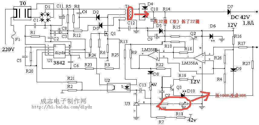 一个48v的充电器,高压电路的芯片是3842,低压电路的是lm358,我想把它