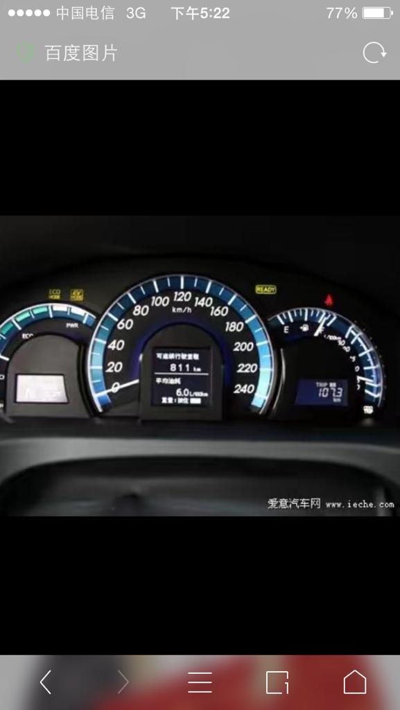 12年丰田凯美瑞尊瑞仪表盘上,油表旁边那个表是什么?