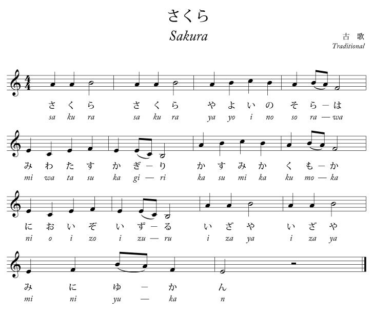 樱花歌箫曲谱_神话箫曲g调曲谱
