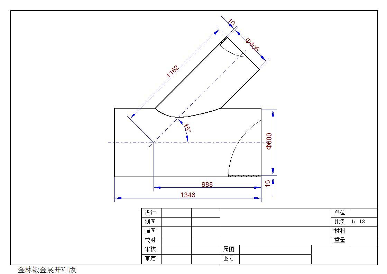 展开全部 手工放样步骤:(以一节为例,其余方法相同) 1)先按实际尺寸