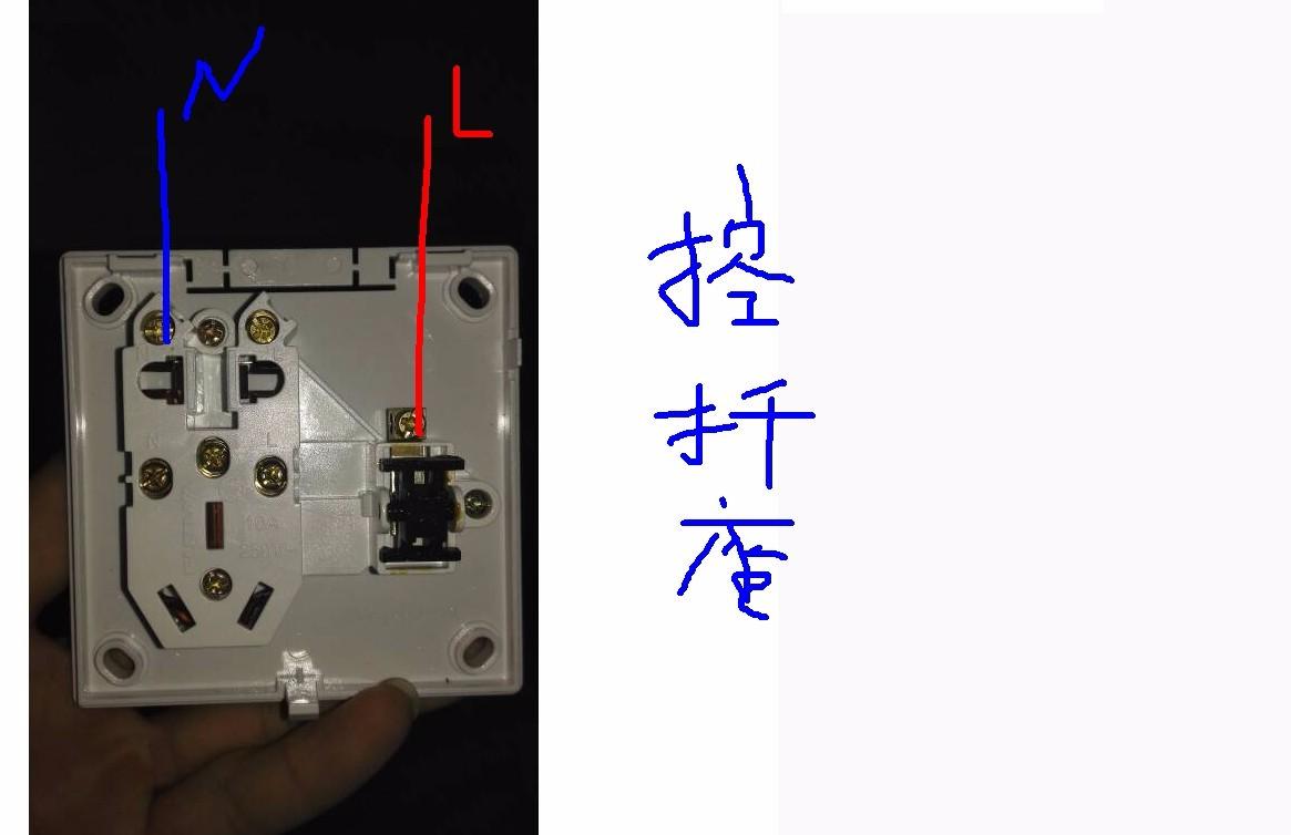 福田五孔带开关插座求接线图