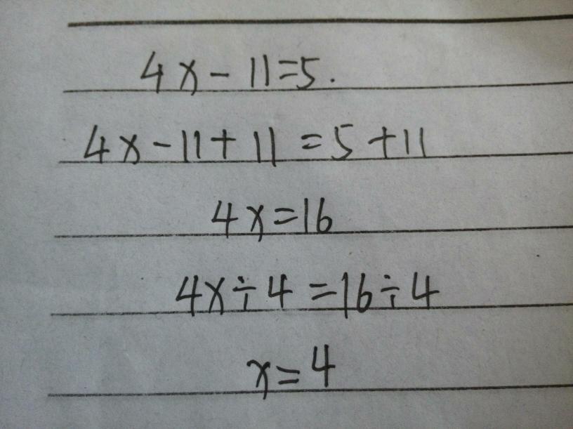 方程式数学五年级图片