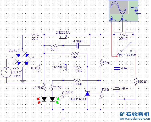 想请问充电电路中的三极管怎么用,有个电路图看不太明白能帮帮忙吗?