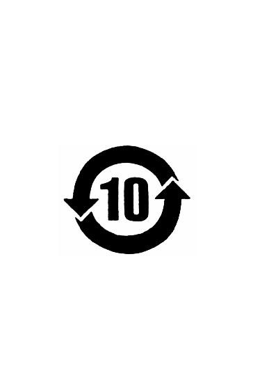 2个箭头组成的圆圈里面有个10是个什么标志? 是摄像头