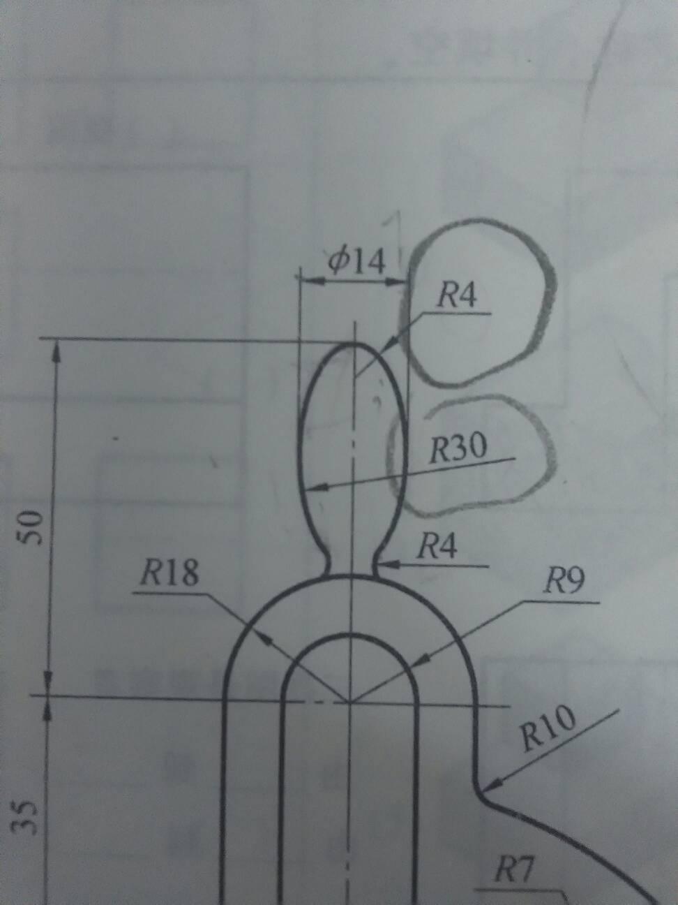 这个椭圆要怎么画,r30和上r4和下r4是哪里的半径?