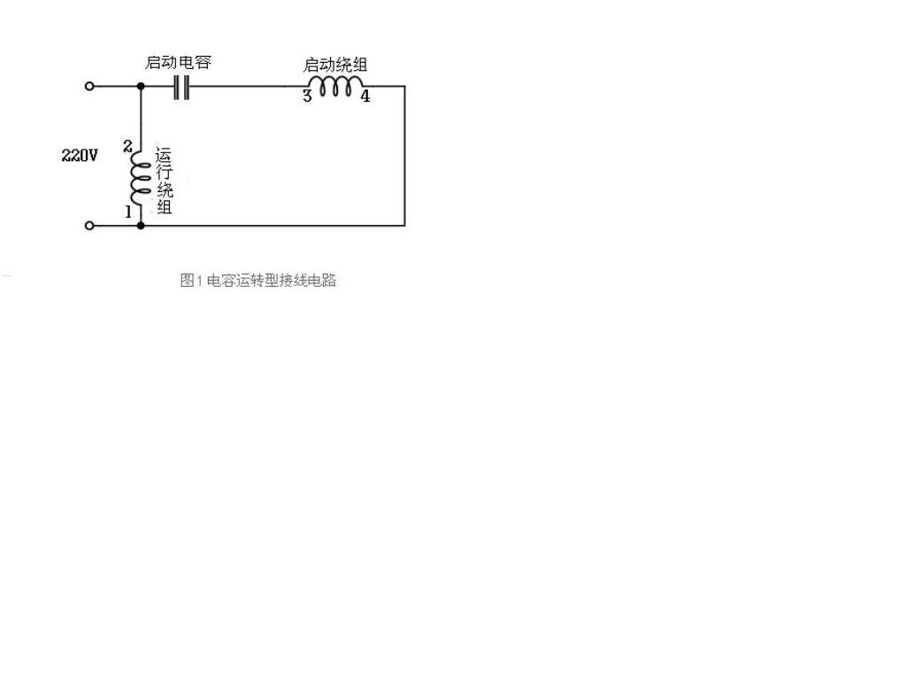 海尔26定频接线图