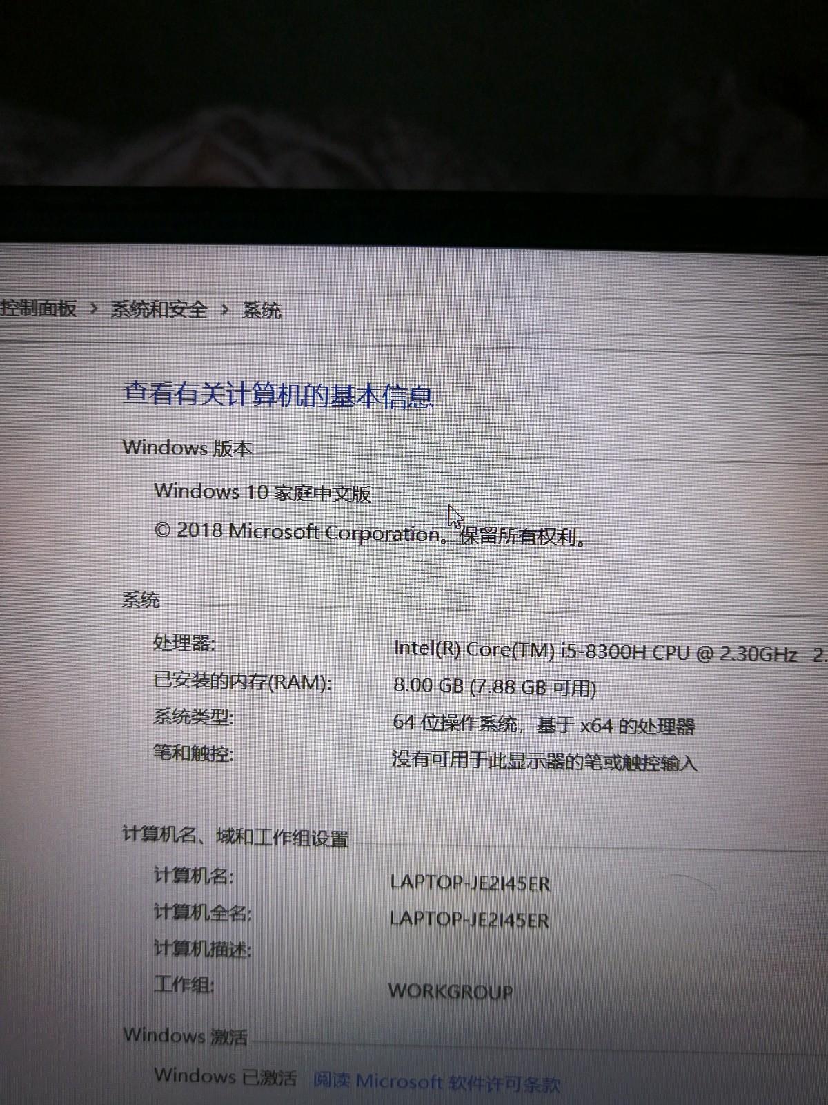 WIN10家庭中文版安装CAD2005或者CAD200的提取广联达已cad层图图片